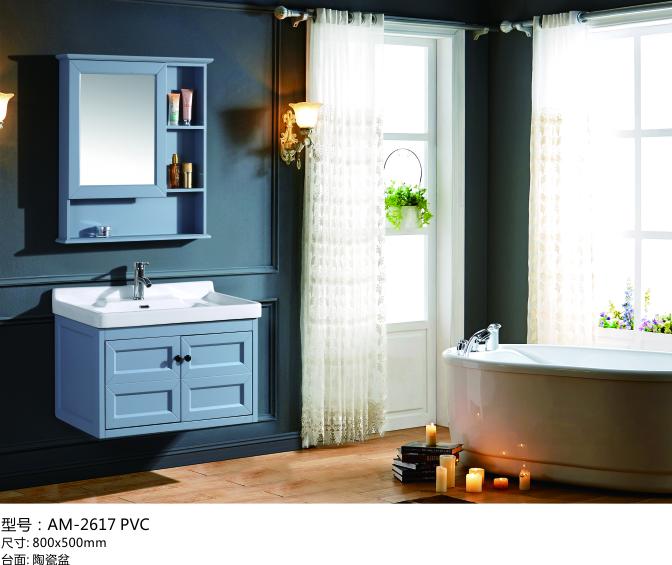 pvc现代浴室柜,洗面台,洗漱盆AM2617