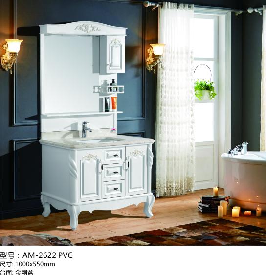 pvc现代浴室柜,洗面台,洗漱盆AM2622