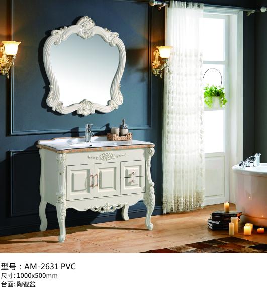 pvc现代浴室柜,洗面台,洗漱盆AM2631