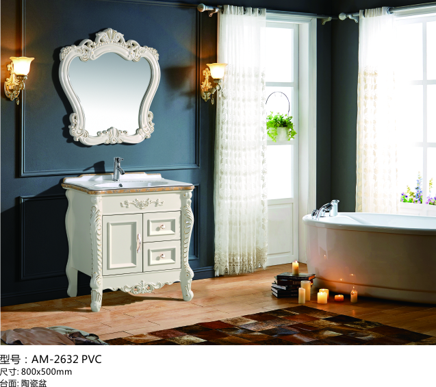 pvc现代浴室柜,洗面台,洗漱盆AM2632