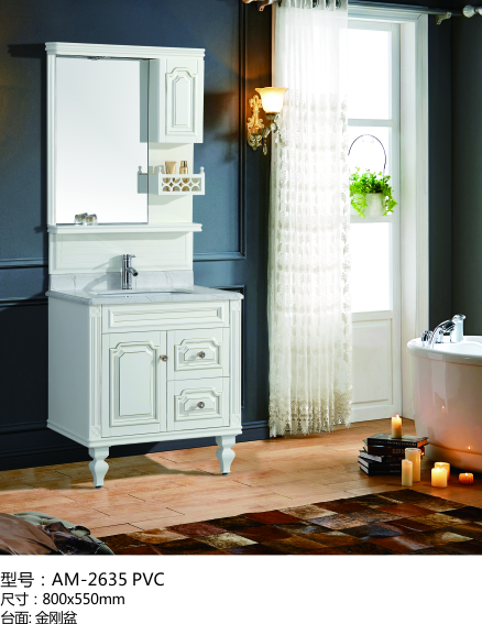 pvc现代浴室柜,洗面台,洗漱盆AM2635