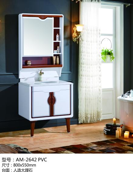 pvc现代浴室柜,洗面台,洗漱盆AM2642