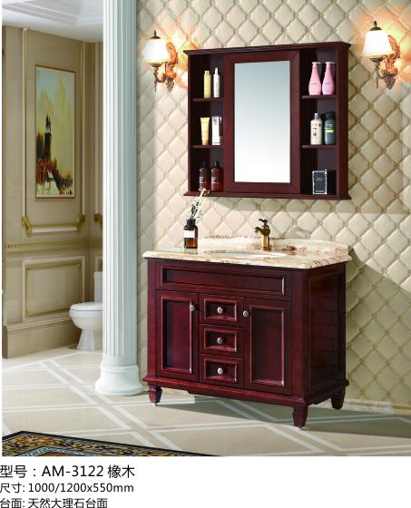 橡木浴室柜,洗面台,洗漱盆AM-3122